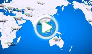 深圳市凯发k8手机科技股份有限公司2012年企业宣传片